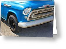 1957 Chevy - Chevrolet Pickup Grille And Logos Greeting Card