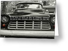 1957 Chevy Quote Greeting Card