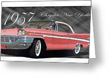 1957 Chrysler New Yorker Greeting Card