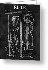 1957 Rifle Patent Illustration Greeting Card