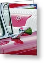 1959 Cadillac Eldorado Interior Greeting Card