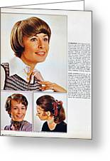 1960 70 Stylish Female Hair Styles Brown Greeting Card