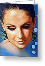 1960 70 Stylish Lady In Blue Greeting Card