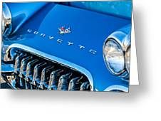 1961 Chevrolet Corvette Zob Grille Greeting Card