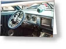 1961 Mercury Classic Car Photograph 021.02 Greeting Card
