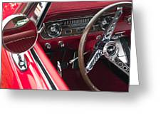 1965 Ford Mustang Fastback Dash Greeting Card