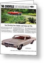 1966 Chevrolet Chevelle Turbo-jet V8's Greeting Card