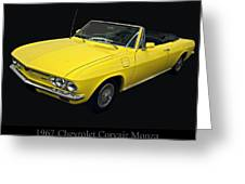 1967 Chevy Corvair Monza Greeting Card