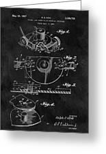 1967 Lawn Mower Patent Illustration Greeting Card