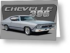 1968 Chevrolet Chevelle Greeting Card
