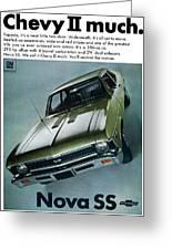 1968 Chevy Nova Ss Greeting Card