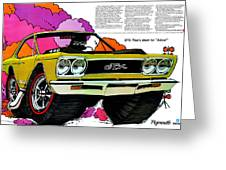 1968 Plymouth Gtx - Adios Greeting Card