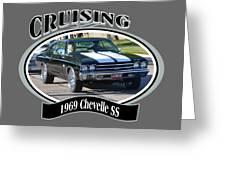 1969 Chevelle Ss Nuckolls Greeting Card