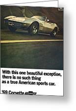 1969 Chevrolet Corvette Greeting Card
