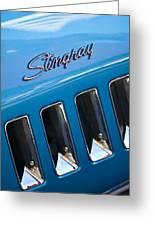 1969 Chevrolet Corvette Stingray Emblem Greeting Card