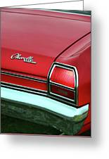 1969 Chevy Chevelle Ss 396 Greeting Card