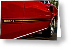 1969 Mustang Mach I Greeting Card