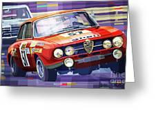 1970 Alfa Romeo Giulia Gt Greeting Card