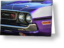 1970 Dodge Challenger Rt 440 Magnum Greeting Card
