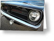 1970 Plymouth Barracuda 'cuda 440 Greeting Card