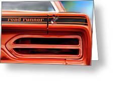 1970 Plymouth Road Runner - Vitamin C Orange Greeting Card