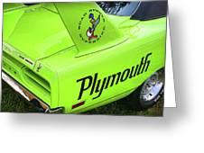 1970 Plymouth Superbird Greeting Card by Gordon Dean II