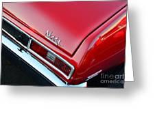 1971 Chevy Nova - Red Greeting Card