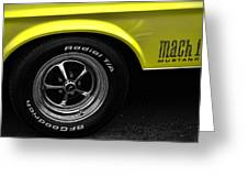 1971 Ford Mustang Mach 1 Greeting Card