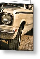 1971 Plymouth Duster 340 Four Barrel Greeting Card