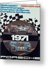 1971 Porsche World Champion Poster Greeting Card