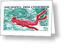 1972 Comoro Islands Spearfishing Postage Stamp Greeting Card
