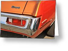 1973 Plymouth Scamp Tail Lights And Logo Greeting Card