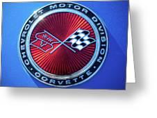 1974 Corvette Sting Ray Convertible Emblem Greeting Card