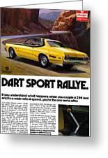 1974 Dodge Dart Sport Rallye Greeting Card