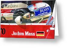 1976 Jarama Marlboro F1 Team Mclaren Jochen Mass Greeting Card