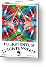 1976 Liechtenstein Gemini Postage Stamp Greeting Card