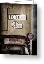 1978 Toyota Land Cruiser Fj40 Taillight Emblem -1191ac Greeting Card