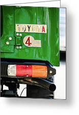 1982 Toyota Fj43 Land Cruiser Tail Light Emblem -0483g Greeting Card