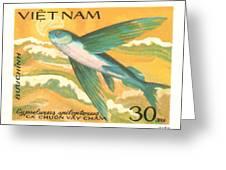 1984 Vietnam Flying Fish Postage Stamp Greeting Card
