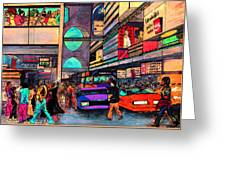 1984 Vision Of Times Square 2015 Greeting Card