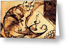 19899 Manuel Ruiz Pipo Greeting Card