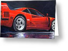 1990 Ferrari F40  Greeting Card