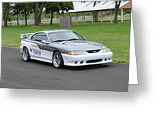 1995 Clarion Mustang Gt Herr Greeting Card