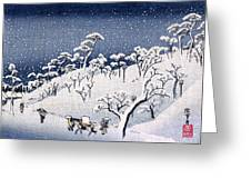 19th C. Snow On Asuka Hill Greeting Card