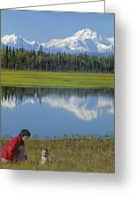 1m1326 Wife And Son In Denali National Park Greeting Card