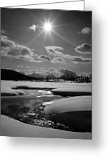 1m9203 Sunburst Over The Snake River, Tetons Greeting Card