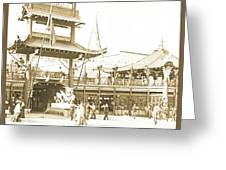 1904 Worlds Fair, Chinese Village Greeting Card