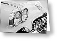 1959 Chevrolet Corvette Grille Greeting Card