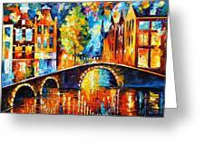 Amsterdam Greeting Card by Leonid Afremov