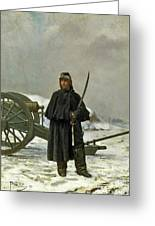 Artilleur De Faction Greeting Card